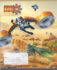 Тетрадь 18 листов, клетка, Generator Rex