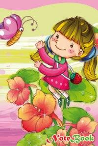 Записная книжка. девочка с бабочкой, Феникс+ (канцтовары)