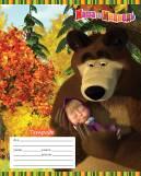 """Тетрадь школьная """"маша и медведь"""" 2. 12 листов, линейка, Росмэн-Лига"""