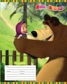 """Тетрадь школьная """"маша и медведь"""" 4. 12 листов, линейка, Росмэн-Лига"""
