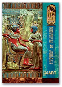Ежедневник недатированный. папирус-1, Феникс+ (канцтовары)