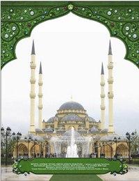 Тетрадь а5, 96 листов, клетка. мечеть-1, Феникс+ (канцтовары)