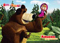 """Альбом для рисования """""""" 4. (24 листа), Маша и Медведь"""