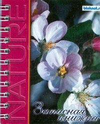 Записная книжка а7, 60 листов, Бриз