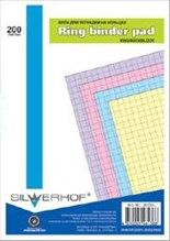 Блок сменный для общей тетради, а5, 4х50 листов, цветной, Silwerhof