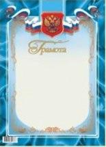 Грамота, Ульяновский Дом печати