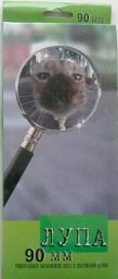 Лупа d-90 мм, Beifa