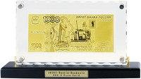 """Набор подарочный на подставке """"1000 рублей"""" (1 банкнота), Banconota Dorata"""