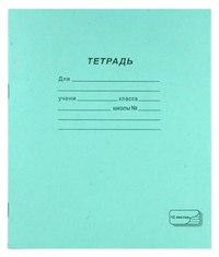 Тетрадь.12 листов, крупная клетка, зеленая, Hatber