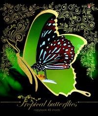 """Тетрадь """"бабочки"""", 48 листов, клетка, Альт"""