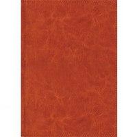 Книга для записей а4, коричневая, Канц-Эксмо (Listoff, Unnika Land)