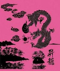 """Тетрадь общая """"китайский дракон"""", 48 листов, клетка, Пересвет"""