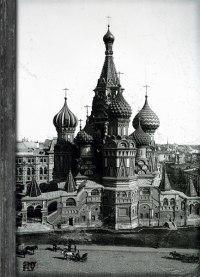 """Блокнот для записей """"храм василия блаженного. 1890 год"""""""