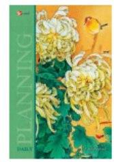"""Ежедневник а5 полудатированный """"цветы. прекрасные хризантемы"""", Канц-Эксмо (Listoff, Unnika Land)"""