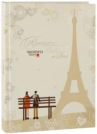 """Ежедневник для женщин """"романтическое путешествие"""", недатированный, Альт"""