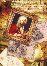 Тетрадь для нот. 8 листов. композитор, Феникс +