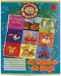 """Тетрадь школьная """"дети джунглей"""", 24 листа, линейка, Trilogika"""