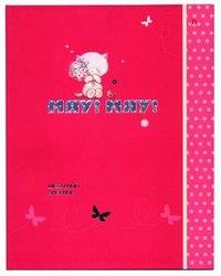"""Дневник для младших классов """"мяу-мяу"""", Альт"""