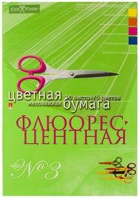 Набор цветной флюоресцентной бумаги, а4, 5 цветов, 10 листов
