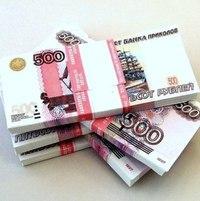 """Забавная пачка денег """"500 рублей"""", Эврика"""
