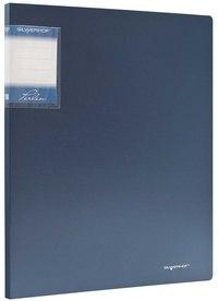 """Папка 10 вкладышей """"perlen"""", 0.6 мм, голубой металлик, Silwerhof"""