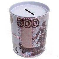 """Копилка """"банка """"500 рублей"""""""", Эврика"""