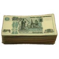 """Салфетки """"1000 рублей"""", Эврика"""