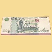 "Забавная пачка ""1000 рублей"", Эврика"