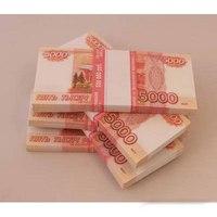 "Забавная пачка ""5000 рублей"", Эврика"
