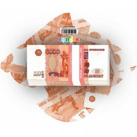 """Конверт для денег """"5000 рублей"""", 10 штук, Эврика"""