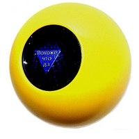 Магический шар для принятия решений, желтый, China Bluesky Trading Co