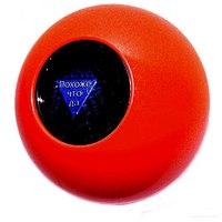 Магический шар для принятия решений, красный, China Bluesky Trading Co