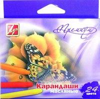 "Карандаши масляные ""премиум"", 24 цвета, Луч (химзавод)"