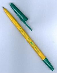 """Ручка шариковая """"corvino 51"""", зелёная, Miraculous"""