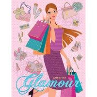 Дневники для средних и старших классов «glamour. дизайн 12», 48 листов, Канц-Эксмо (Listoff, Unnika Land)