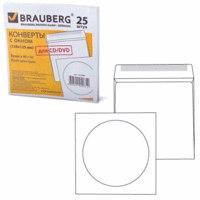 Конверты для cd/dvd, 25 штук, бумажные, Brauberg