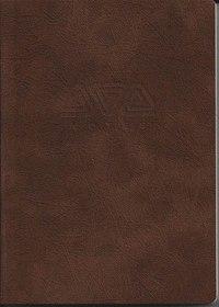 """Книга для записей """"ethnic"""", коричневая, ErichKrause"""