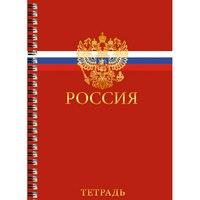Тетрадь школьная «государственная символика», 80 листов, клетка, а4, Канц-Эксмо (Listoff, Unnika Land)