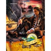 Дневники для средних и старших классов «храбрый пират», 48 листов, Канц-Эксмо (Listoff, Unnika Land)