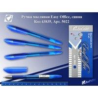 "Ручка на масляной основе ""офис"", синяя, Beifa"