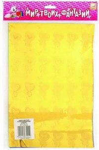 Набор самоклеющейся цветной металлизированной бумаги, a4, 4 цвета (8 листов), Fancy Creative