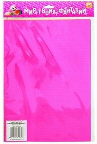 Набор самоклеющейся цветной флуоресцентной бумаги, a4, 4 цвета (8 листов), Fancy Creative