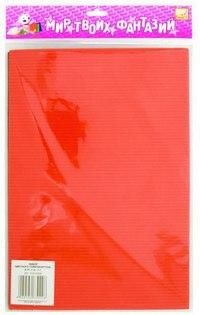 Набор цветного гофрокартона, a4, 8 цветов (8 листов), Fancy Creative