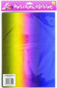 Набор цветного радужного гофрокартона, a4 (5 листов), Fancy Creative