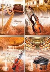 "Тетрадь для нот ""symphony"", 24 листа, ассорти, Би Джи"