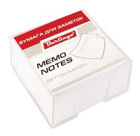 "Блок для записи в пластиковом боксе ""standard"" 9х9х4,5, белый, Berlingo"