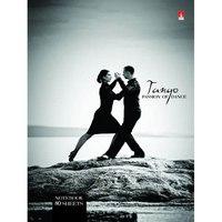 "Блокнот-престиж ""танго"", а6, 80 листов, Альт"