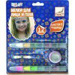 Мелки для лица и тела, с блестками и кисточкой-апликатором, 12 цветов, 52 грамма, Fancy Creative