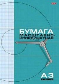 Бумага масштабно-координатная, 8 листов, голубая сетка, Hatber