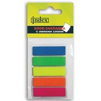 Блок-закладка с липким слоем, 5 цветой, Index (канцтовары)